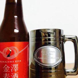 【4月23日 地ビールの日🍻】