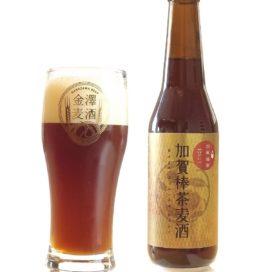 \ 新商品『加賀棒茶麦酒』販売開始/