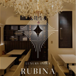 LUXURY INDIA RUBINA(ラグジュアリーインディアルビーナ)