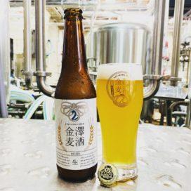 ビール審査会でWeizen が入賞しました🥈