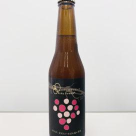 ルビーロマンビール